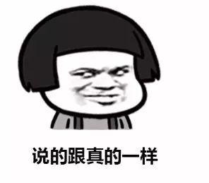 世界杯彩票:【意外】为追女神,200斤小伙怒瘦70斤变男神!结果…