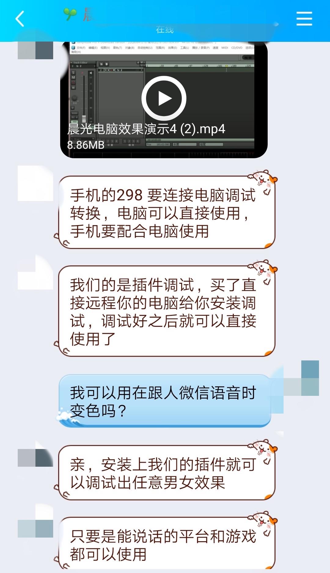沙巴体育外围app 快讯:港股恒指高开低走跌0.42% 华为概念股集体大跌