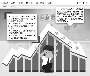 """受累""""版权门""""事件 视觉中国二季度净利降两成"""
