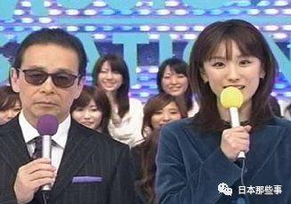 2000年4月~2004年3月:武内绘美
