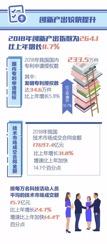 电子竞技杂志官网 - 夏建统被法院悬赏事件最新进展: 秘书称其从未失联