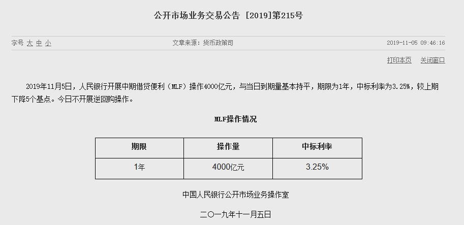 金海岸体育_中国人工智能专利申请量逐年上升 百度位列第一