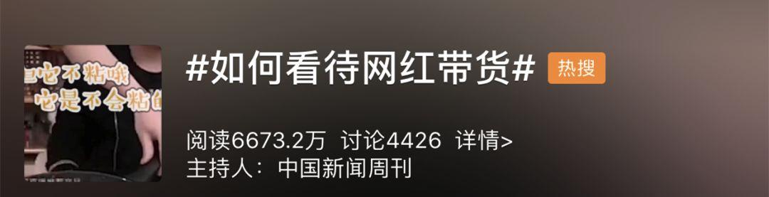 永利国际22|名噪一时的上海沪西商业区——大自鸣钟
