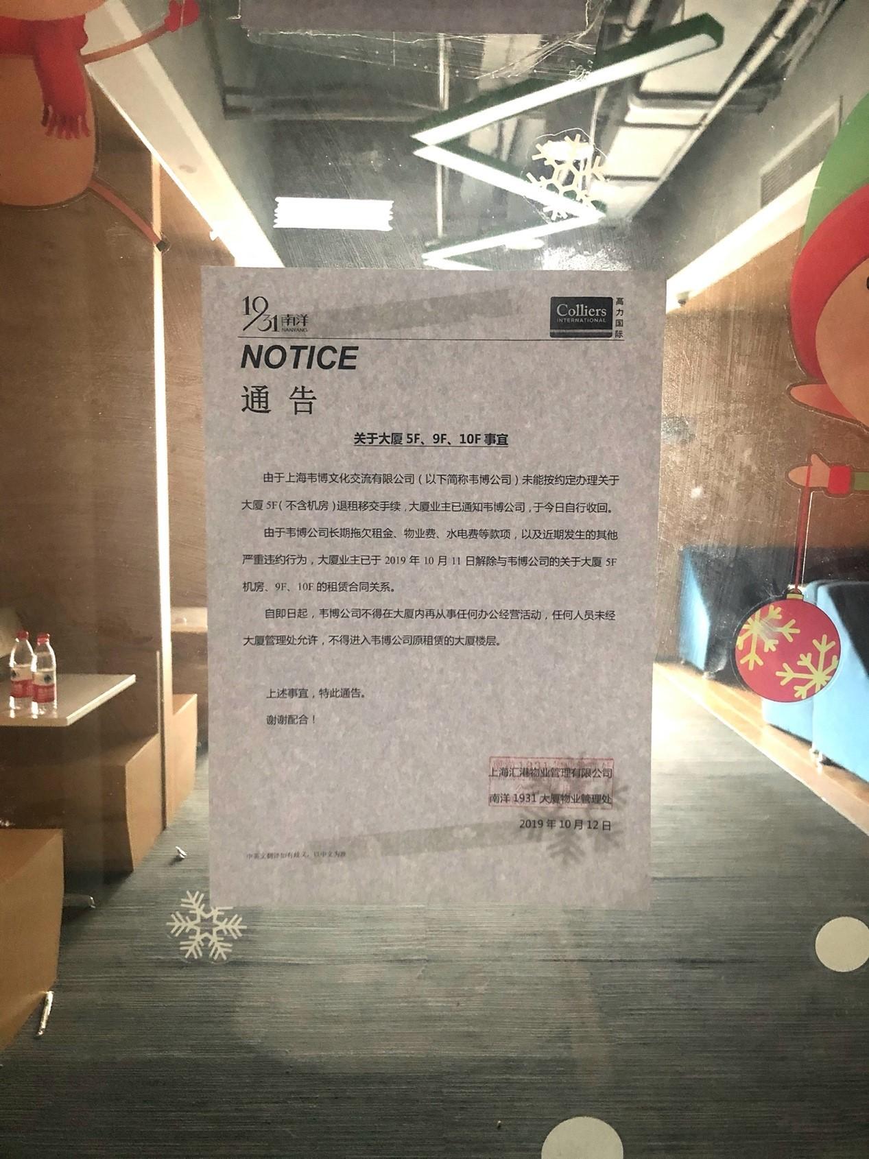 betdafa大发 - 顾雏军给江苏省委书记一封信:讨要扬州亚星客车股权