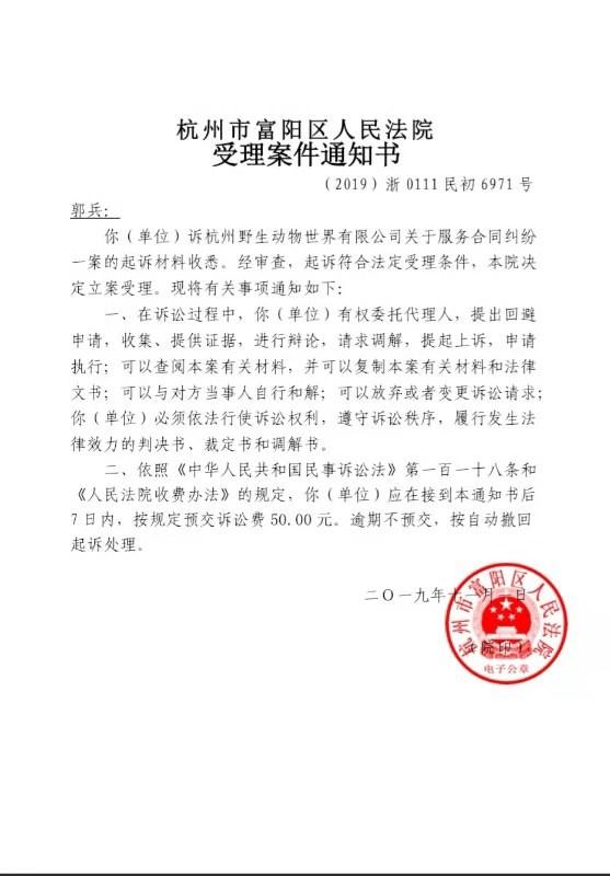 天成娱乐场官方网站|数字技术赋能零售 国美启用云仓项目