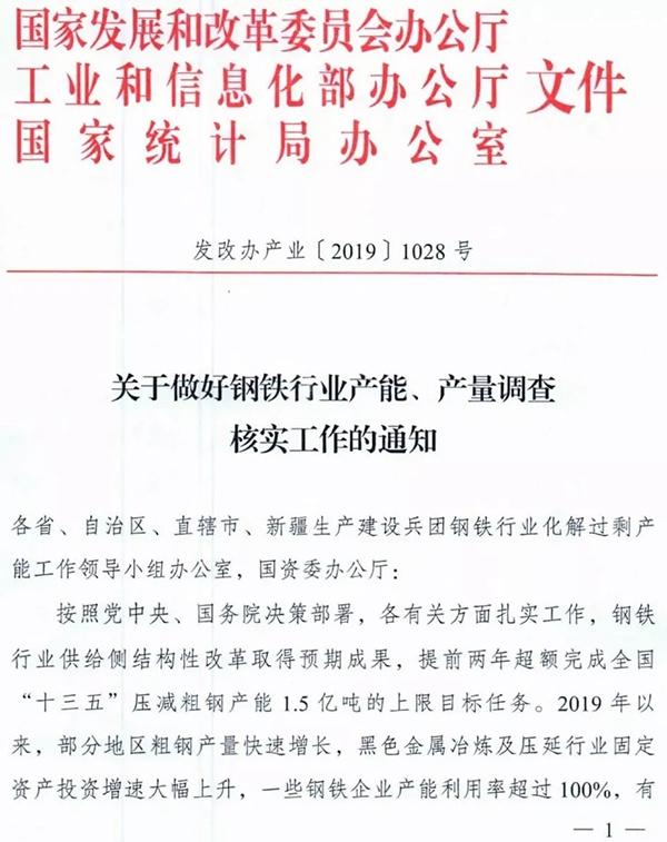 手机上有什么赌钱的游戏,中银协城商行工作委员会发布《城商行发展报告》
