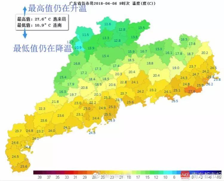 都穿外套了吧?这波冷空气来得实在 广东全省风雨均沾