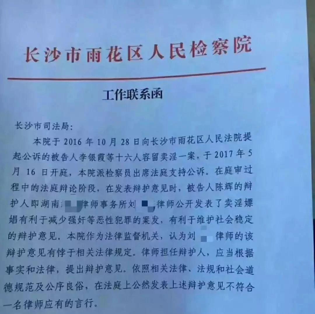 民事诉讼当事人的处分权 找法网(Findlaw.cn)