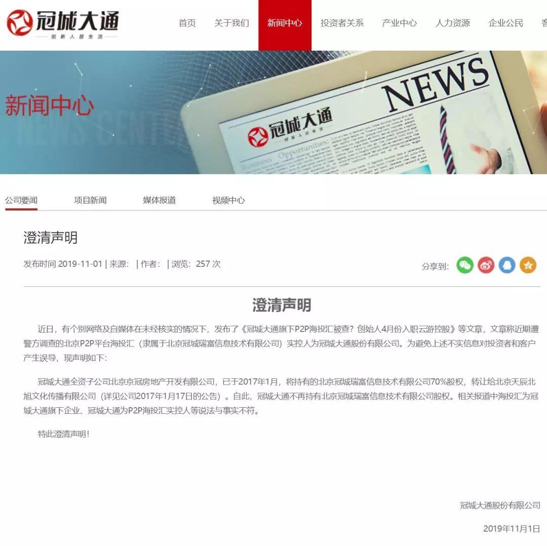 http://www.weixinrensheng.com/caijingmi/1040289.html