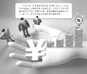 政府引导基金迎来二次发展红利 或进入早期投资领域
