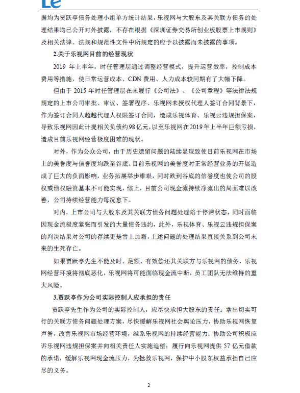 """「必赢大系统」堵热闹啦!大年初一成都乡村小路上演""""塞车记"""""""