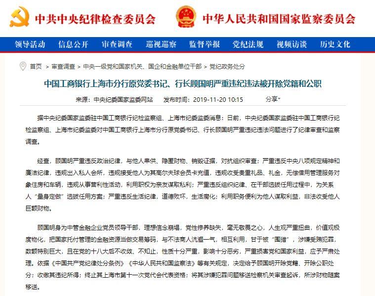 http://www.jindafengzhubao.com/guojiguancha/50441.html