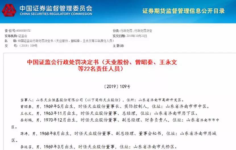 """老钱庄v - 融资2.5亿的""""国产""""浏览器红芯 内含多个谷歌文件"""
