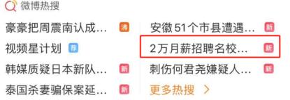 龙国际娱乐主页_湖南衡阳警察夫妇打人事件:被打者事前曾亲女童脸