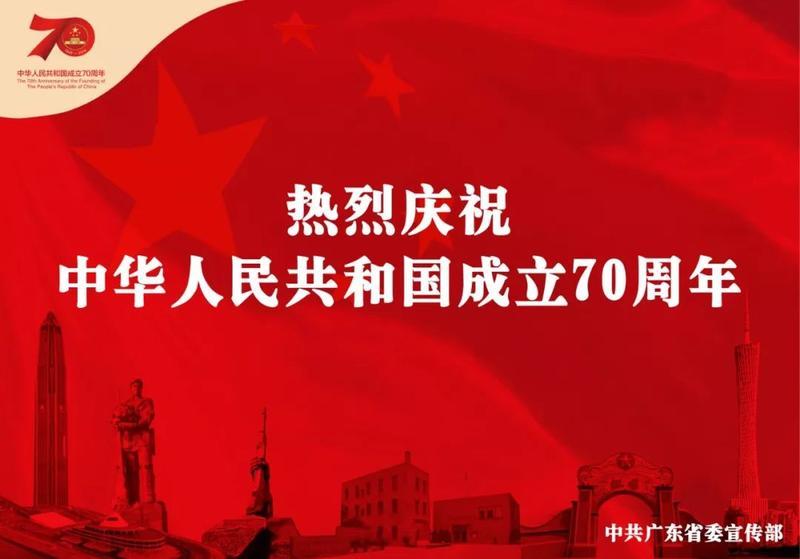 """""""国家安全进高校""""主题宣传教育活动走进广东南方职业学院"""