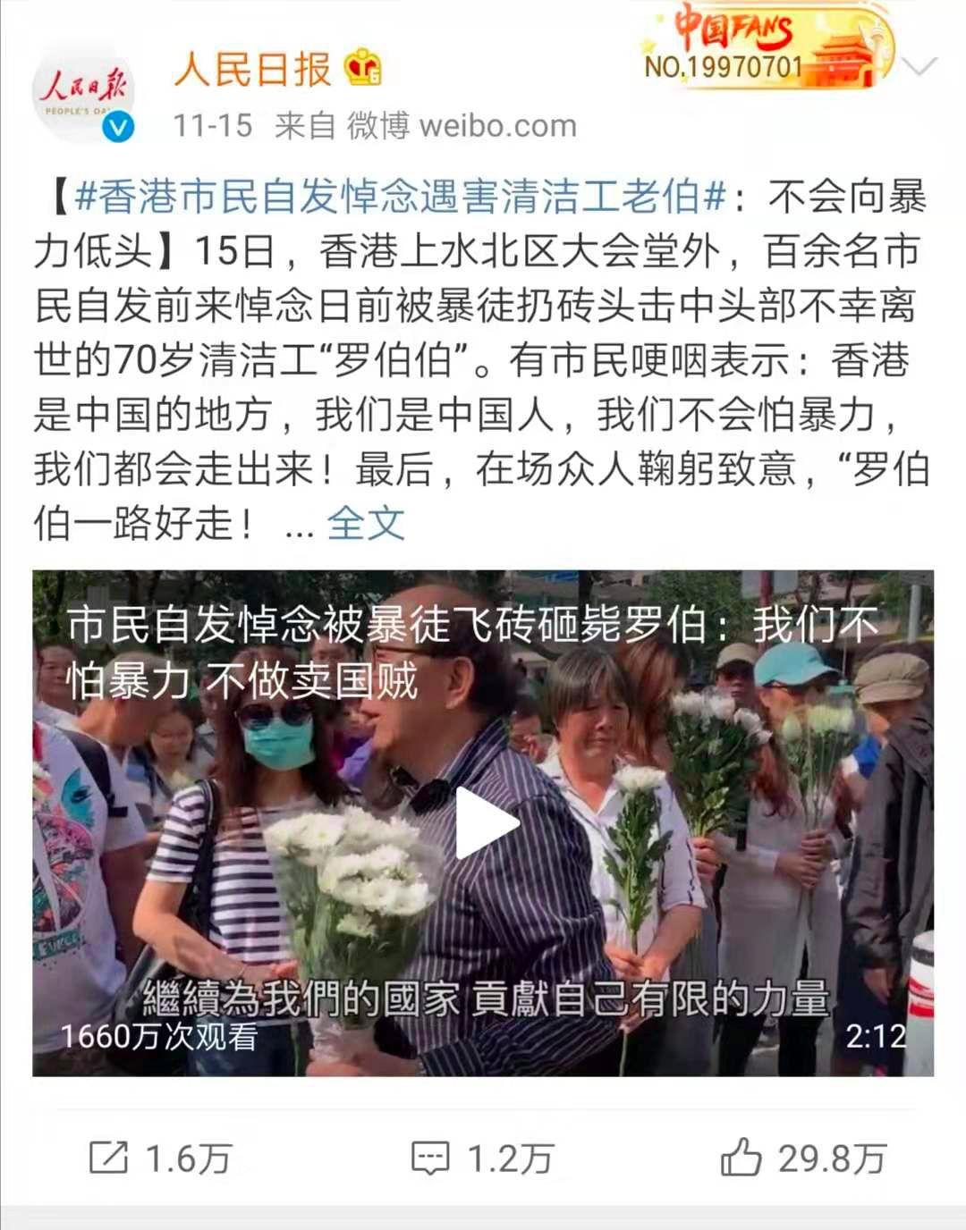 """美高梅娱乐场网址是多少-江阴银行""""换帅"""" 聘任75后宋萍为新行长"""