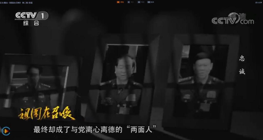 世界杯bwin赞助的哪个球队 - 河钢与北京铁路局深化合作 打造