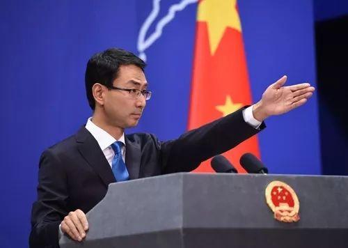 中国外交官