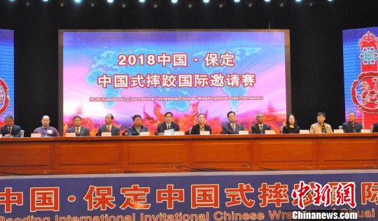 2018年中国·保定中国式摔跤国际邀请赛开赛