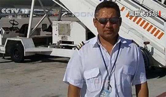 救治无效去世!俄一副机长飞行途中身体不适紧急降落