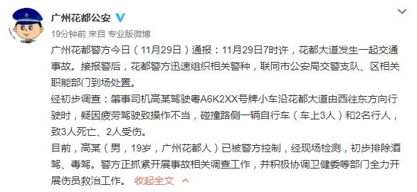 """最给分娱乐平台网站是什么·北京新修订科学技术奖励办法发布 对学术不端""""零容忍"""""""