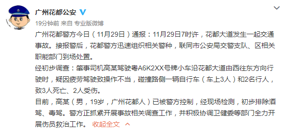 fun88app - 人民网评:杨坪湾岛生态遭破坏 类似事情不应再发生