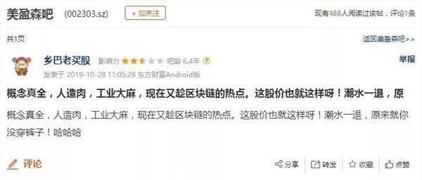 """乐橙电游官网官网_""""数说""""轨道交通"""