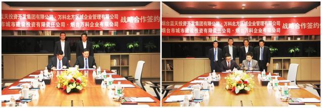 品牌房企烟台获地难,万科、中海、龙湖走出不同的拿地路径