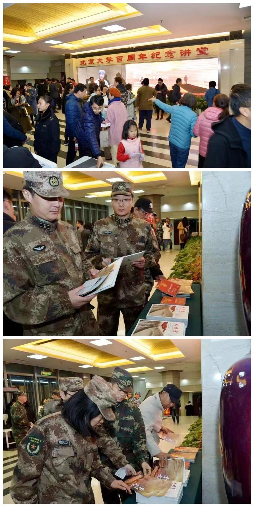"""一声声口哨是响亮的喝彩,上海沪剧院在北大清华""""培植""""新戏迷"""