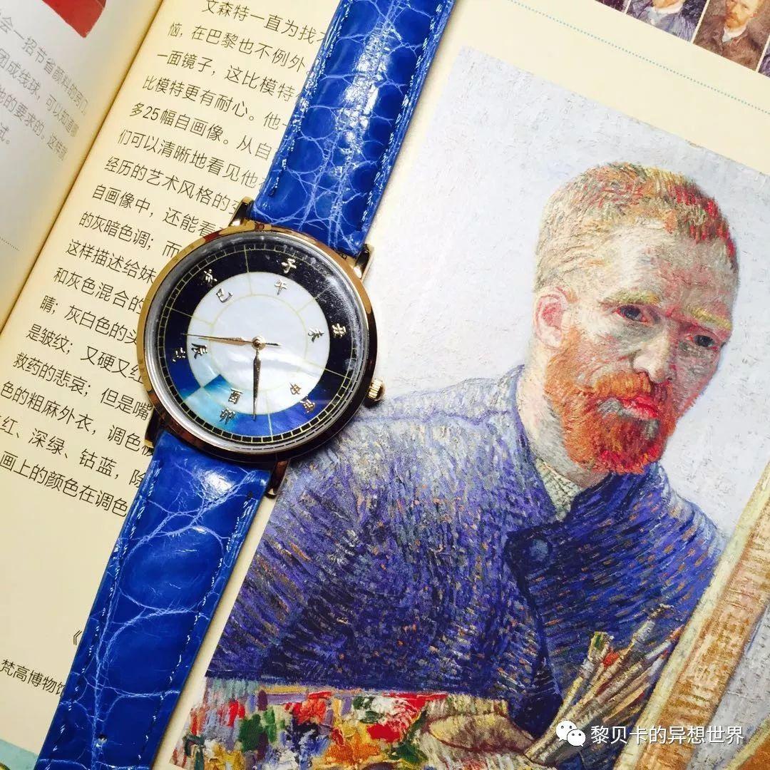 千元级手表大全 赶紧可劲买起来!