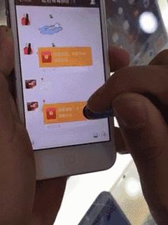 马化腾放大1招:微信网友新功来了!红包表情包我猴子套你:这下要图片
