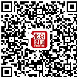 """【直播】揭秘火箭军""""常规导弹第一旅"""""""