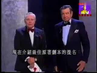 15年前马特·达蒙和本·阿弗莱克在奥斯卡颁奖典礼