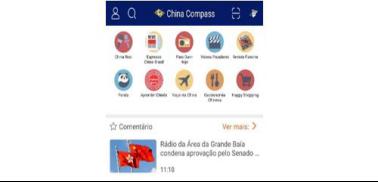大红鹰电玩下载,苹果高通和解后 5G版图或将改变