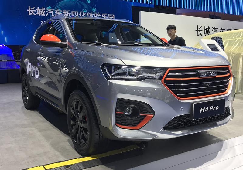哈弗H4 Pro成都车展亮相 预售10.89万元