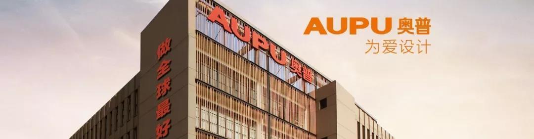 奥普家居IPO:子公司财务数据未审计 上市前突击分红
