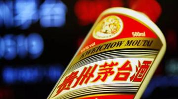 上游评论|皮海洲:切勿被资本所绑架!为贵州茅台股价下跌叫好