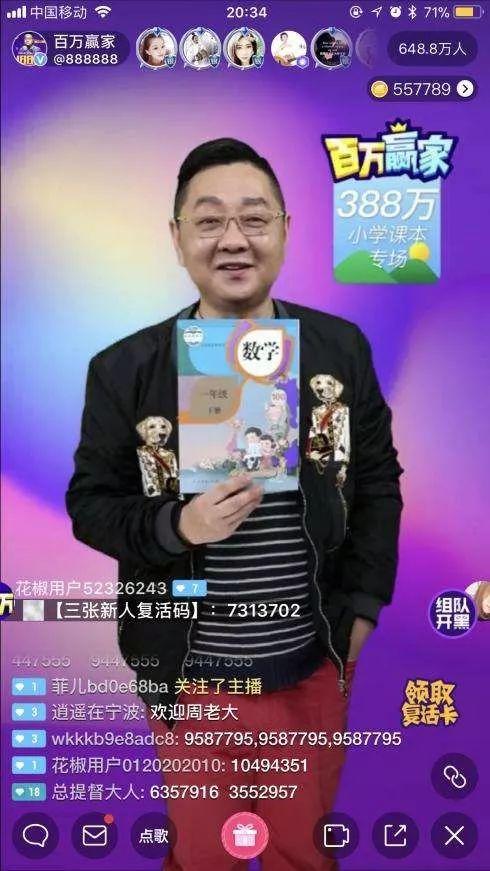 美高梅国际主页,一加京东超级品牌日好礼送不停 一加7T Pro 4599元起