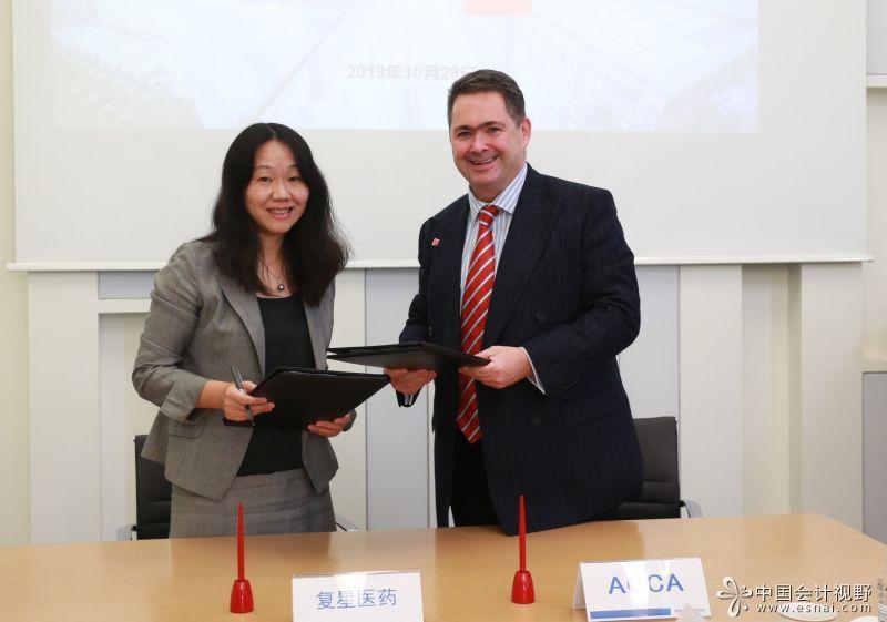 合作共赢:ACCA与复星医药签署战略合作备忘录