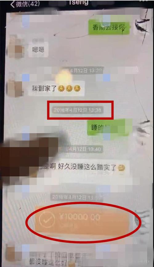 杨烁被曝出轨聊天记录曝光,网友质疑怎么拿到杨烁手机的?