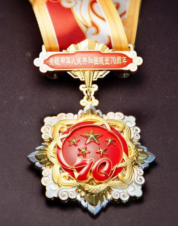 """济川药业董事长曹龙祥荣获 """"庆祝中华人民共和国成立70周年""""纪念章"""