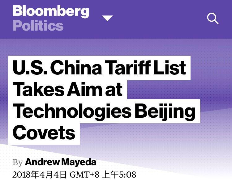 美国彭博社报道截图