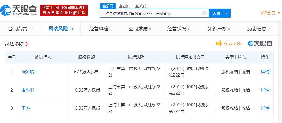「澳门威尼斯官网app」第七届北京惠民文化消费季进入倒计时 文化消费将引新风潮