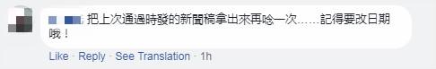 而台湾网友能够安心的关键,有人一语道破: