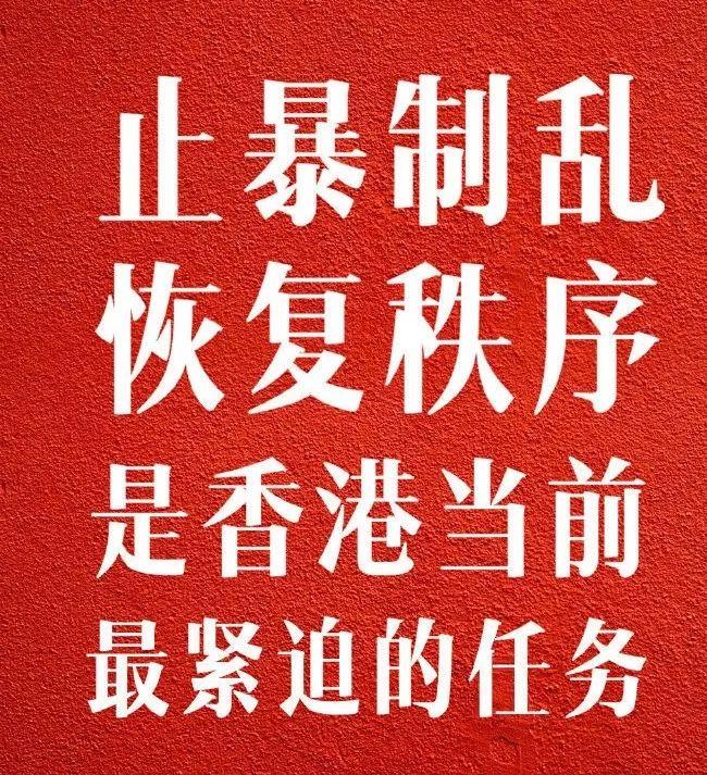 """幸运蛋蛋投注-播乐乡开展新时代文明实践""""文明来敲门""""志愿服务活动"""