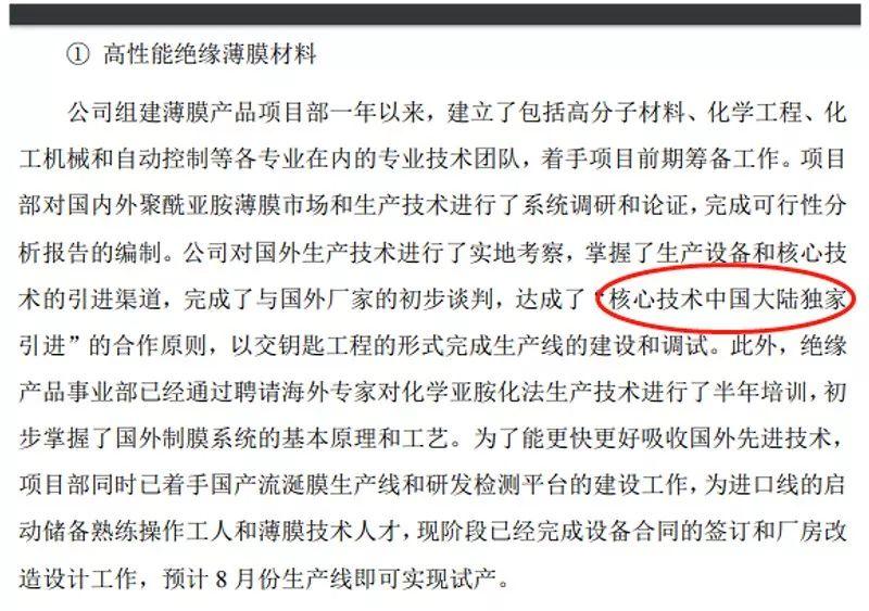 最新华亿娱乐游戏网站 百善孝为先,用大乐透1800万奖金孝敬父母
