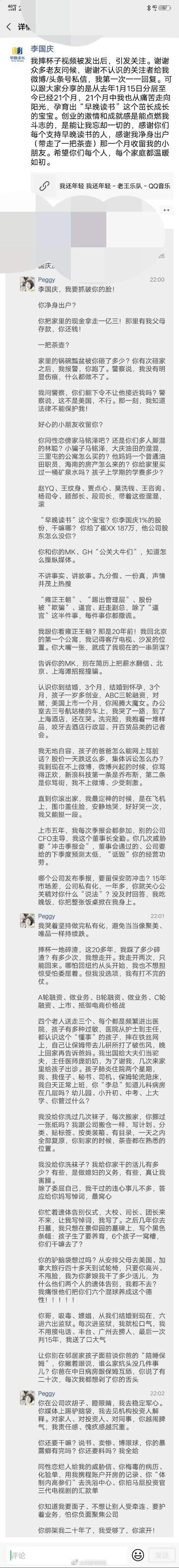 凤凰娱乐无锡孙总,我市启动8月份价格临时补贴发放工作