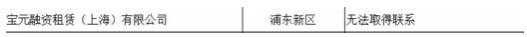 亚美游电竞平台 - 台网友:民进党要打倒柯文哲很简单 找这三位出马