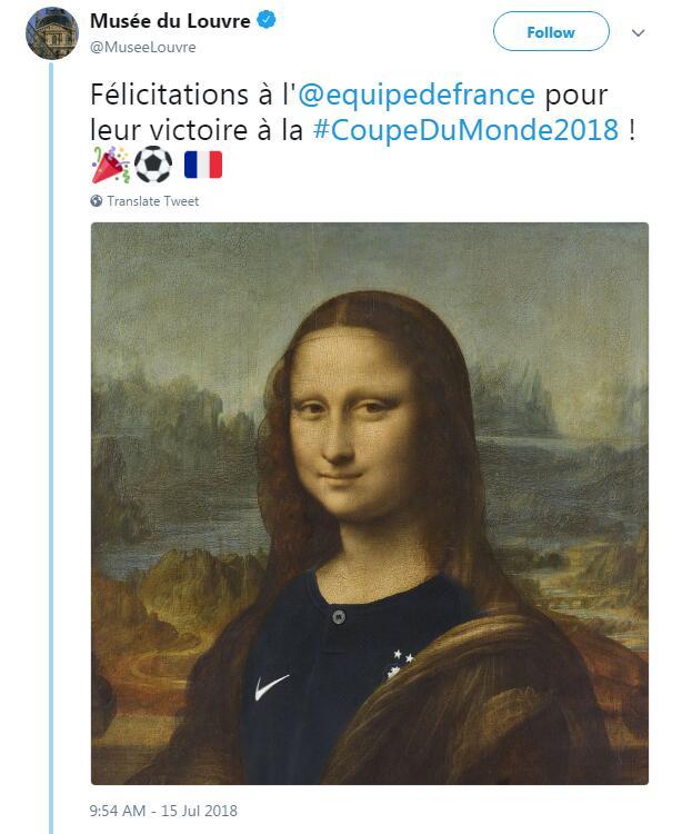 """为庆祝法国队夺冠 卢浮销售代理合作协议宫给蒙娜丽莎""""穿法国队球衣"""""""