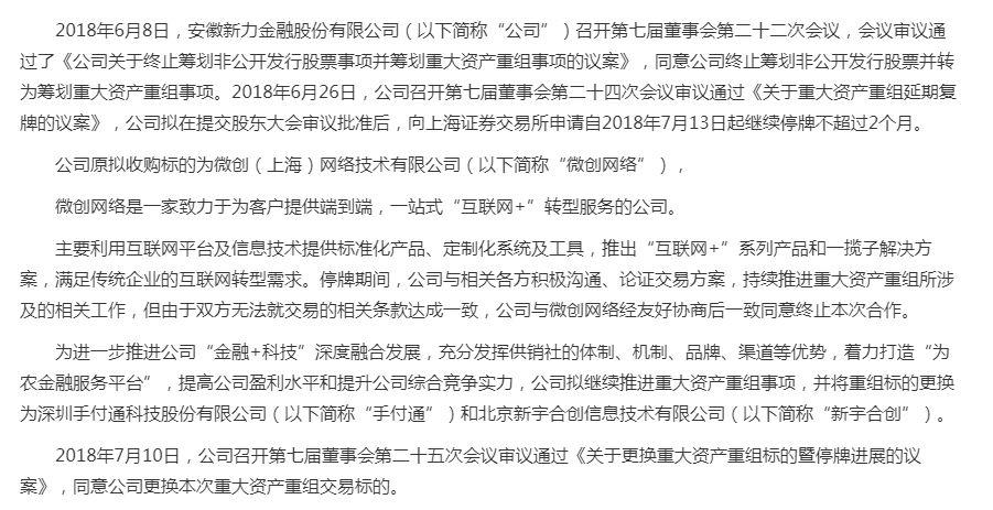 亿鼎博dota2外围|日本新安保法正式生效,第一拳挥向中国?